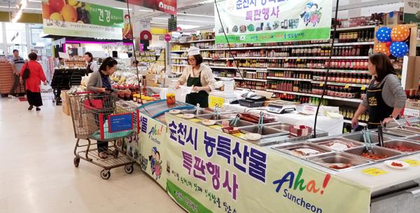 20170902061956592 - Цены на продукты питания в Южной Корее