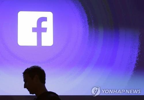 페이스북, 가짜계정 15억개 삭제…증오콘텐츠·음란물도 솎아내