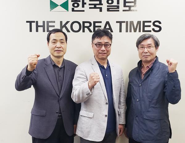 http://image.koreatimes.com/article/2019/05/07/201905070815325c1.jpg