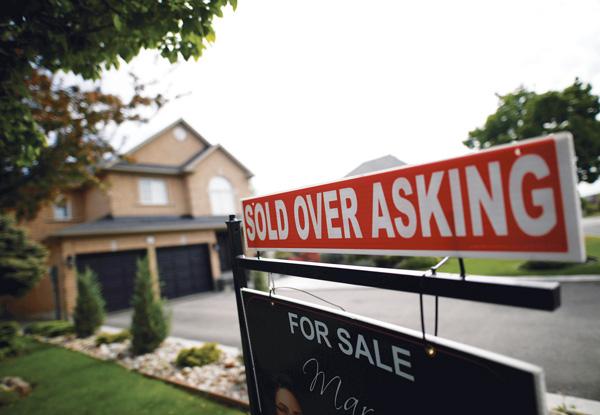 집값 뛰니까 변동 이자율에 대한 관심도 높아져