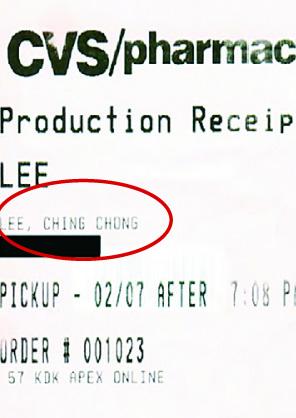 【悲報】 米国、韓国人向けの領収書に「人種:チョン」と記載